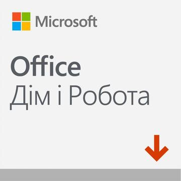 Microsoft Box Office 2019 Home and Business Rus
