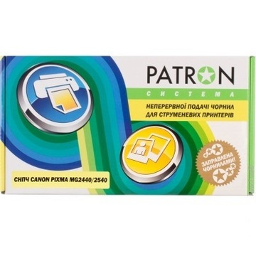 Patron Canon MG2440/2540 (CISS-PN-C-CAN-MG2440)