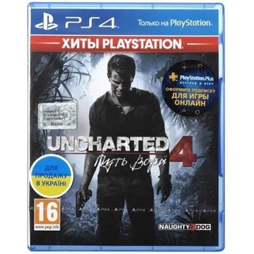 Sony PS4 Uncharted 4: Шлях злодія [PS4, Russian version]