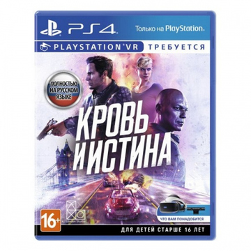 Blood and Truth (VR only) [PS4 Russian version]