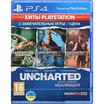PS4 Sony Uncharted: Натан Дрейк. Коллекція [PS4, Russian version] Blu-ray диск
