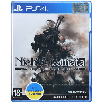 Sony PS4 NieR:Automata Game of the YoRHa Edition (PS4, English version)
